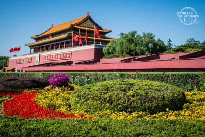 China, Beijing, Forbidden City