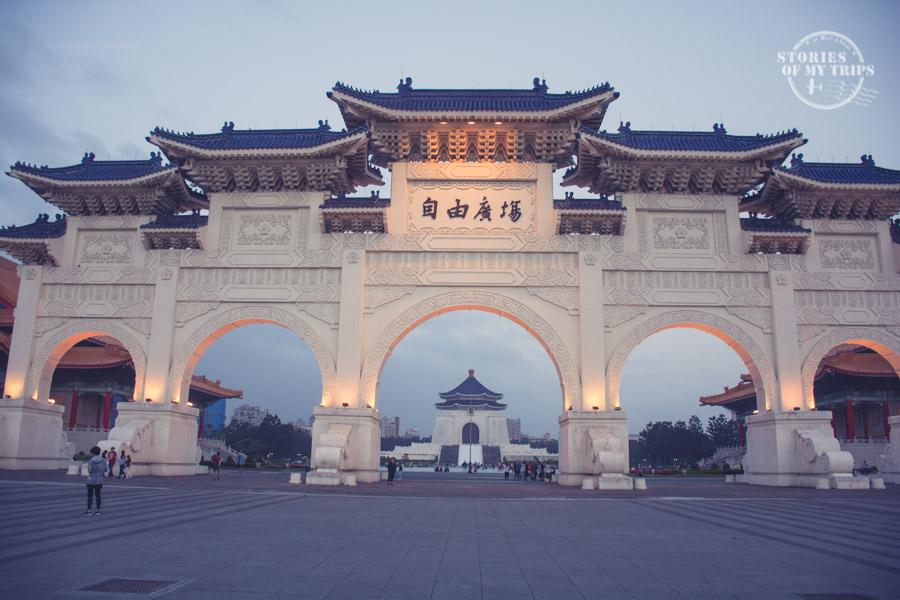 Taiwan-Taipei Gate