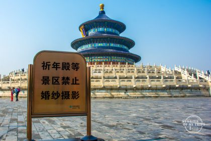 China, Beijing, Temple of heaven