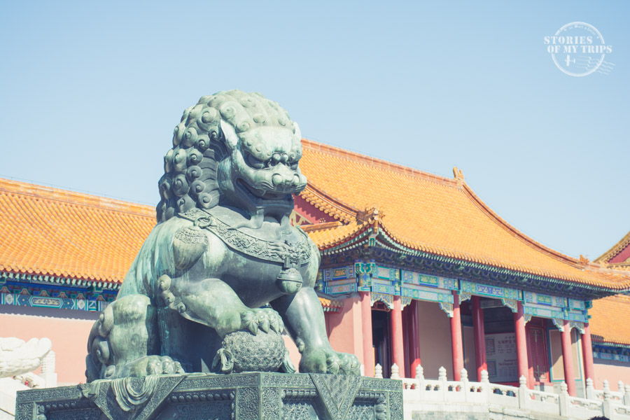 China-Forbidden Palace