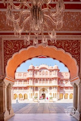 India Jaipur City Palace