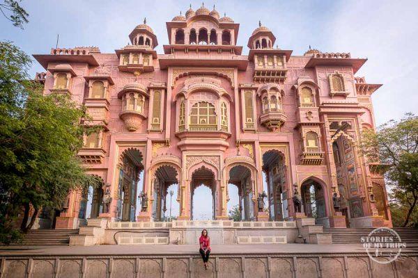 India Patrika Gate